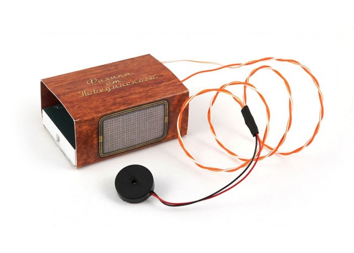 Радио без батареек